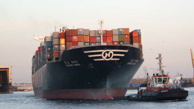 1280px Container ship Hanjin China in the port of Hamburg foto Bunasera Wikimedia Commons